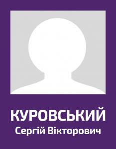 kurovskiy