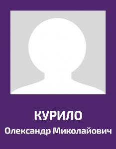 kurylo