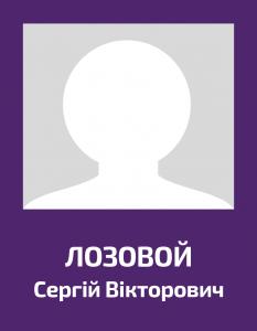 lozovoy