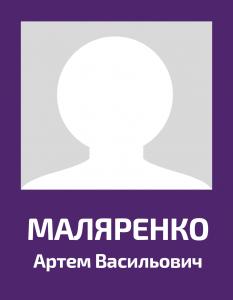 malyarenko