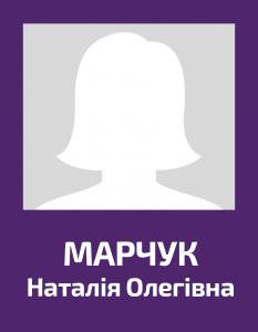 marchuk