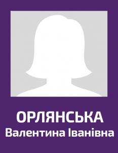 orlanska