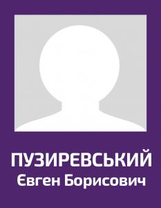 puzarevskiy