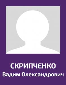 skrypchenko
