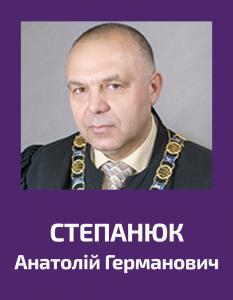 Stepanyuk