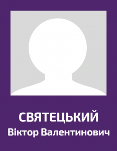 svatetskiy