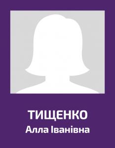 tyshenko