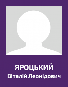 yarotskiy