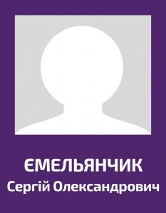 yemelyanchik