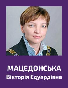 macedonska