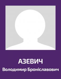 Azevych