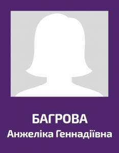 Bagrova