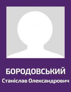 Borodovskiy
