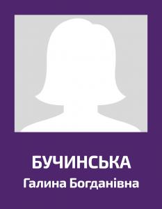 Buchynska