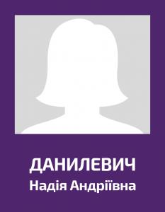Danylevych