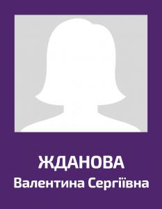 Gdanova