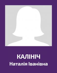 Kalinich