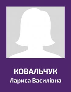KovalchukLar