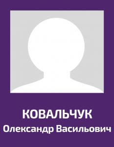 KovalchukOleks