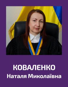 Kovalenko