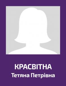 Krasvitna