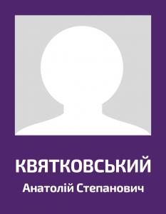 Kvyatkovskiy