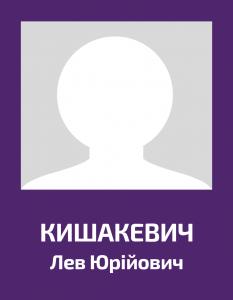 Kyshakevych