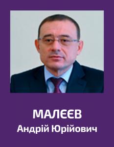 Maleev