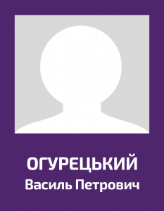 Ogureckiy