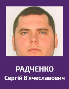 Radchenko