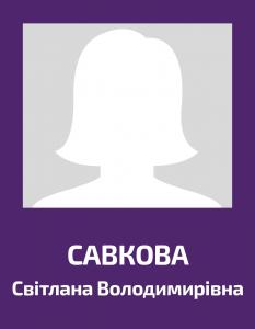 Savkova