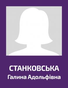 Stankovska