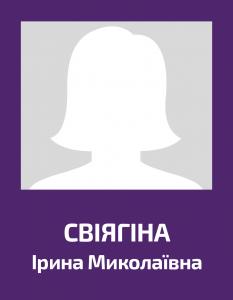 Sviyagina