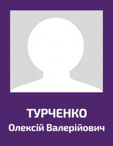 Turchenko
