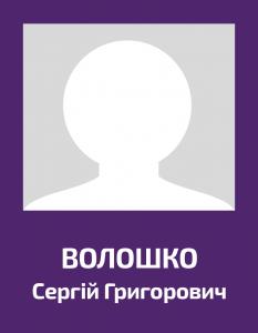 Voloshko