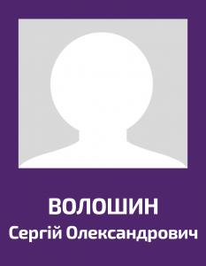 Voloshyn